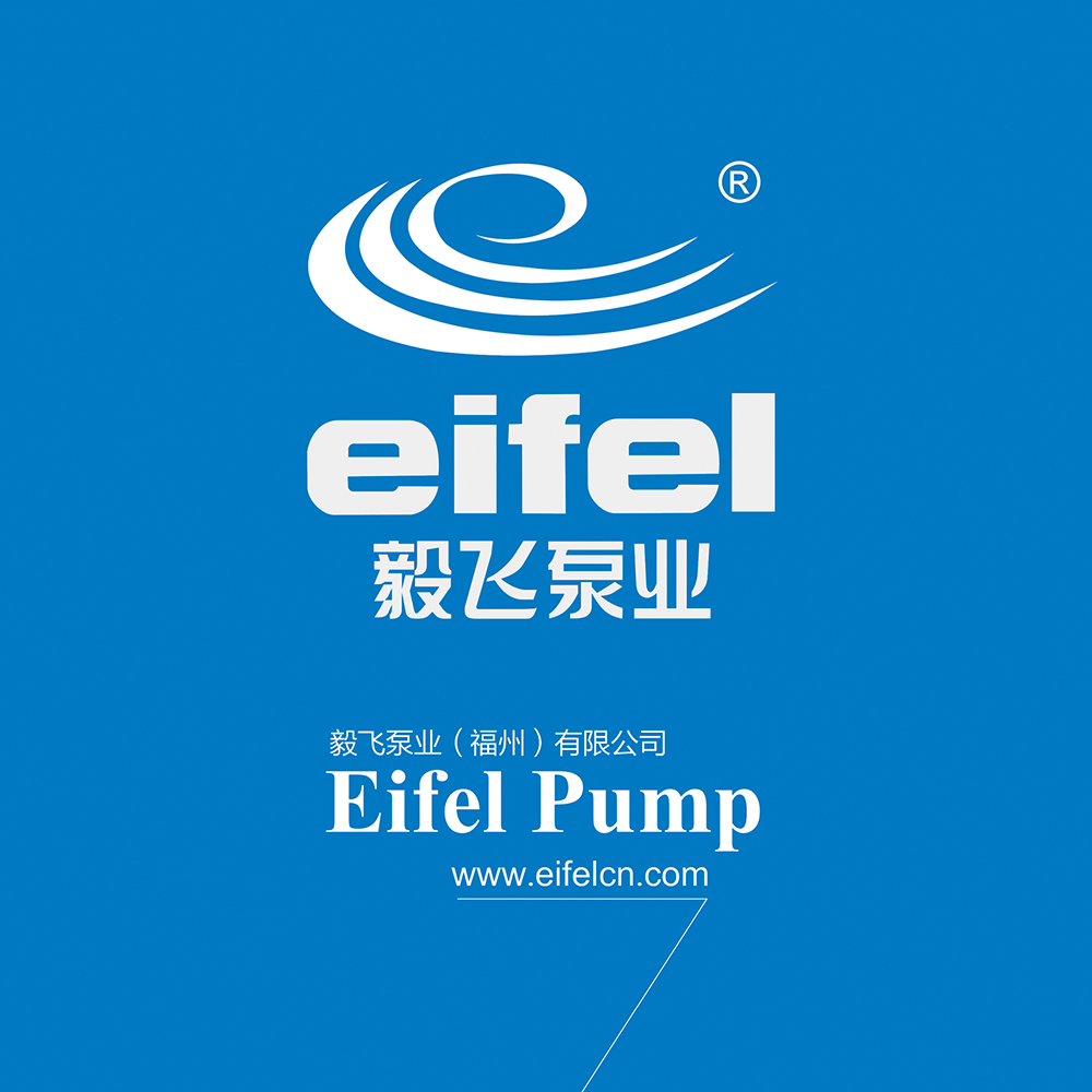 EIFEL PUMP(FUZHOU) CORPN.,LTD
