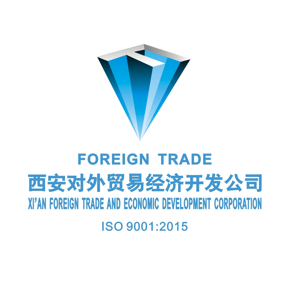 XI`AN FOREIGN TRADE AND ECONOMIC DEVELOPMENT CORPORATION