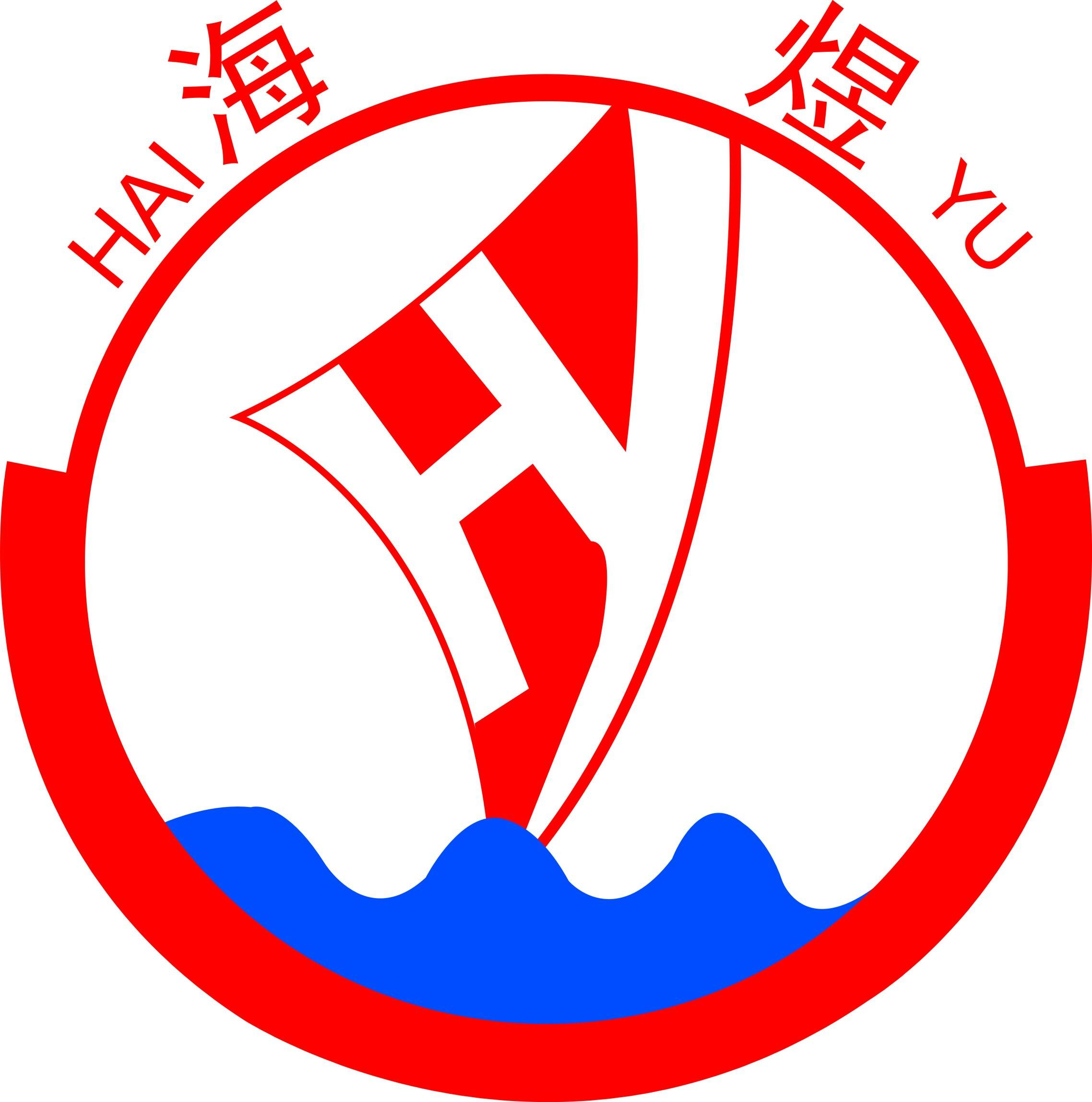 HANGZHOU HAIYU MACHINERY CO.,LTD
