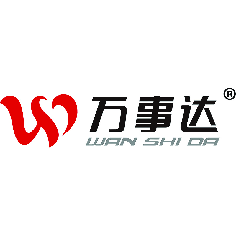 GUANGDONG WANSHIDA INDUSTRY CO., LTD