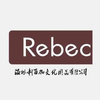 WENZHOU REBEC STATIONERY CO.,LTD