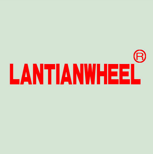 Donghai County Lantian Auto Wheel Factory