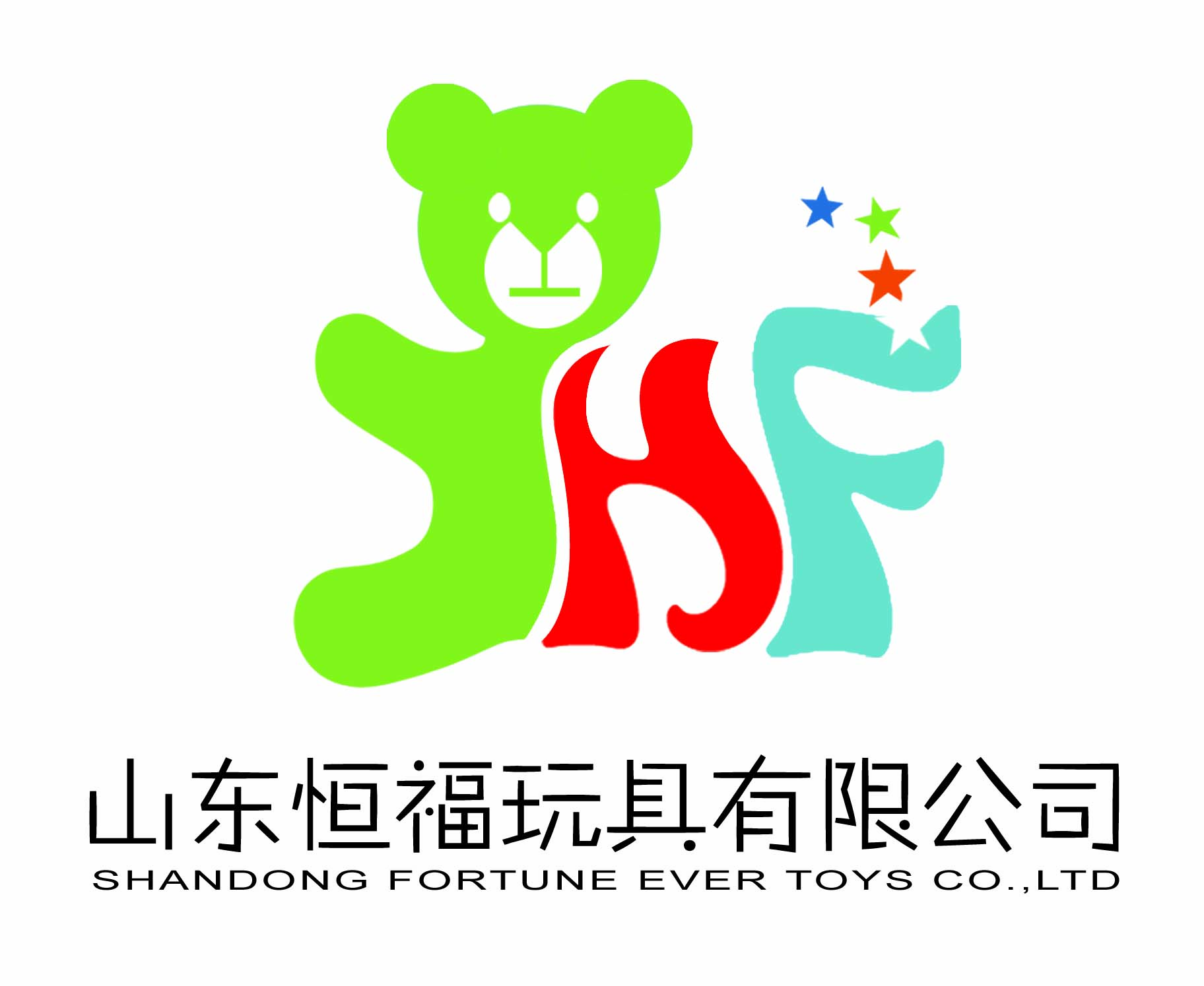 SHANDONG FORTUNE EVER TOYS CO.,LTD