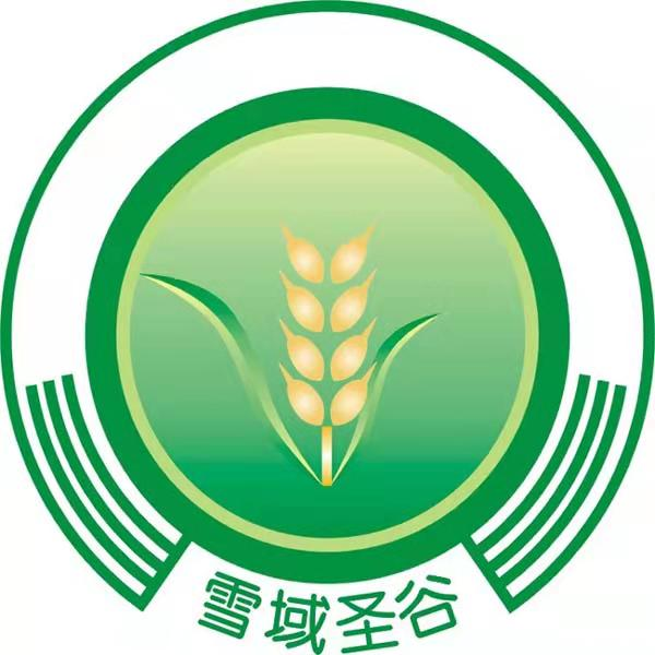 Tibet Chunguang Foods co,LTD