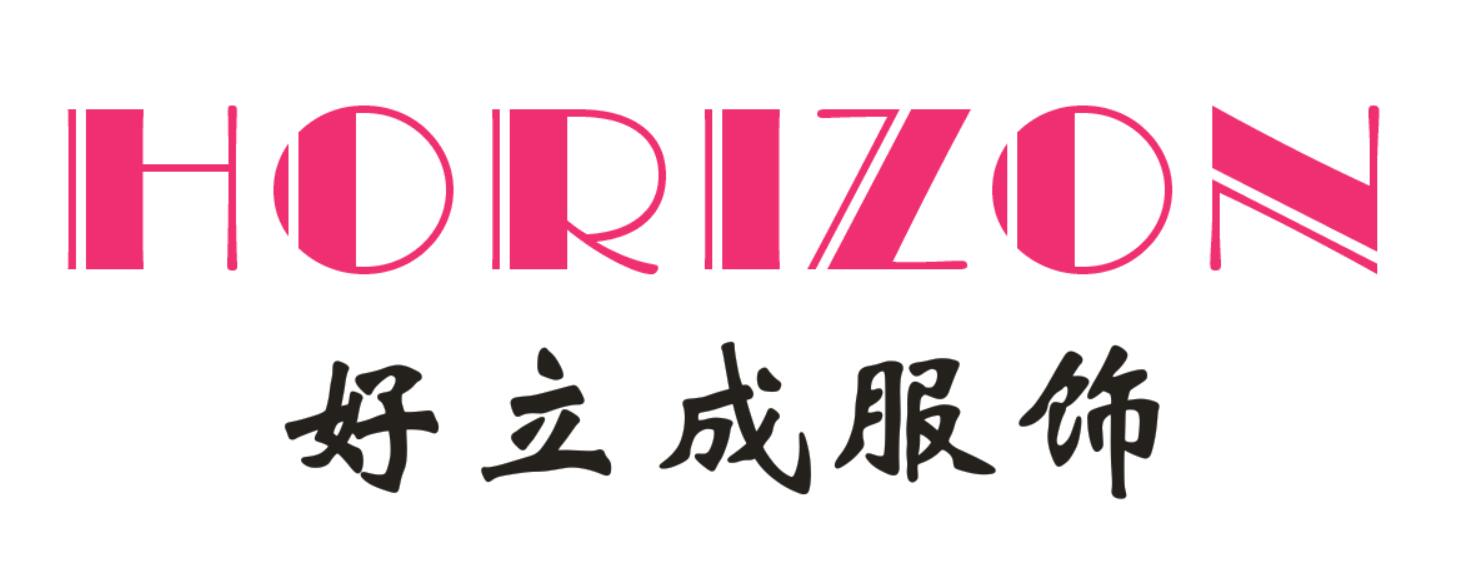 ANHUI HORIZON TEXTILE AND GARMENT INDUSTRY CO., LTD
