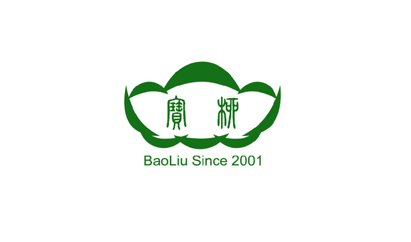 LINYI BAOLIU HANDICRAFTS CO.,LTD