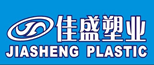 TONGXIANG JIASHENG PLASTIC PRODUCTS CO.,LTD.