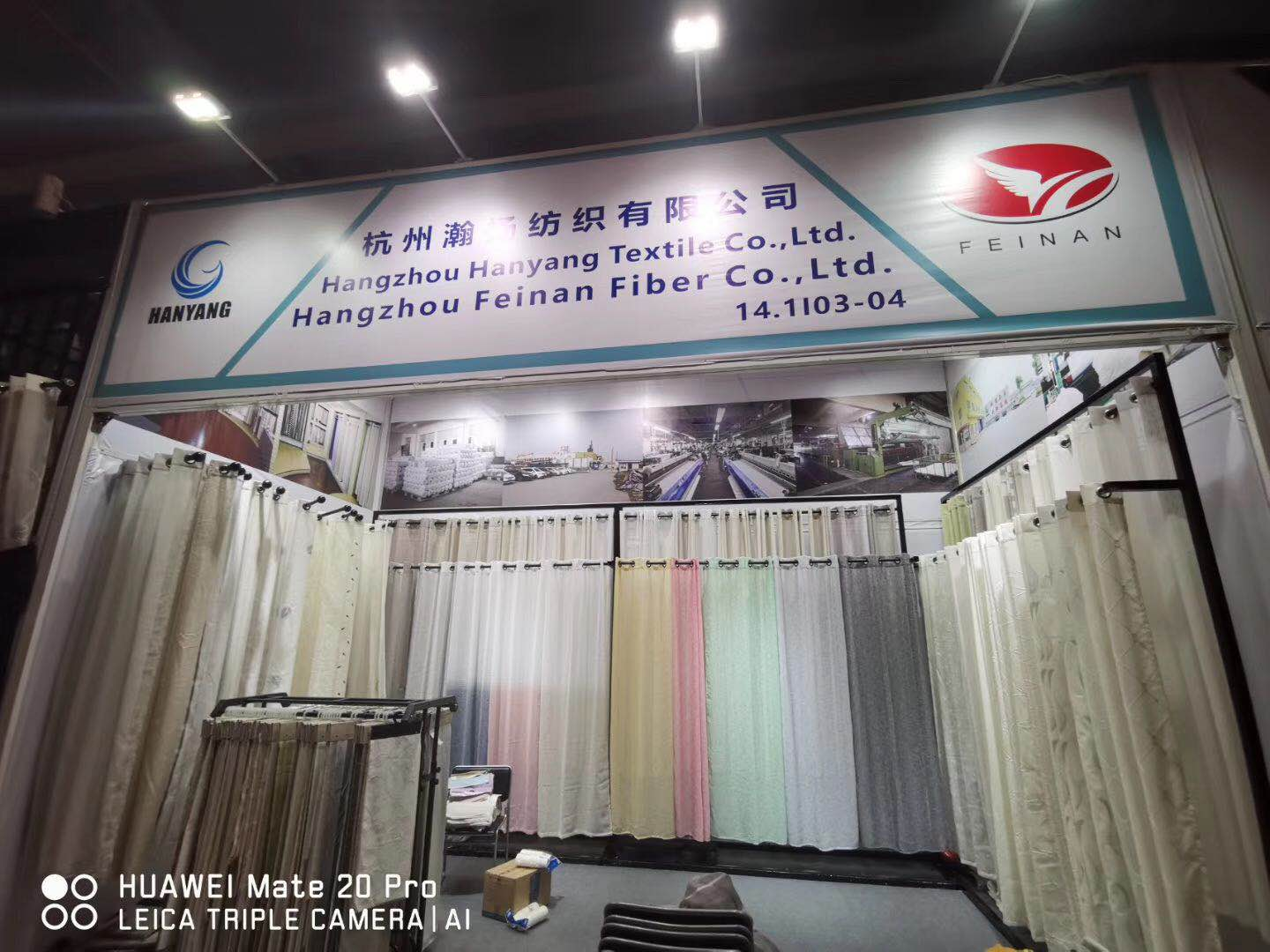 Hangzhou Hanyang Textile Co.,Ltd.