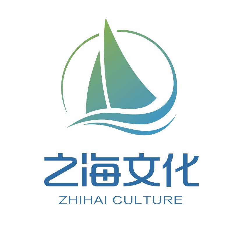 Hubei Sea Culture and Art Co., Ltd