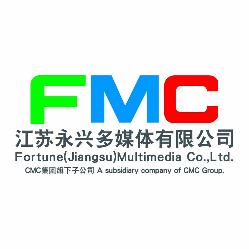 FORTUNE(JIANGSU) MULTIMEDIA CO.,LTD