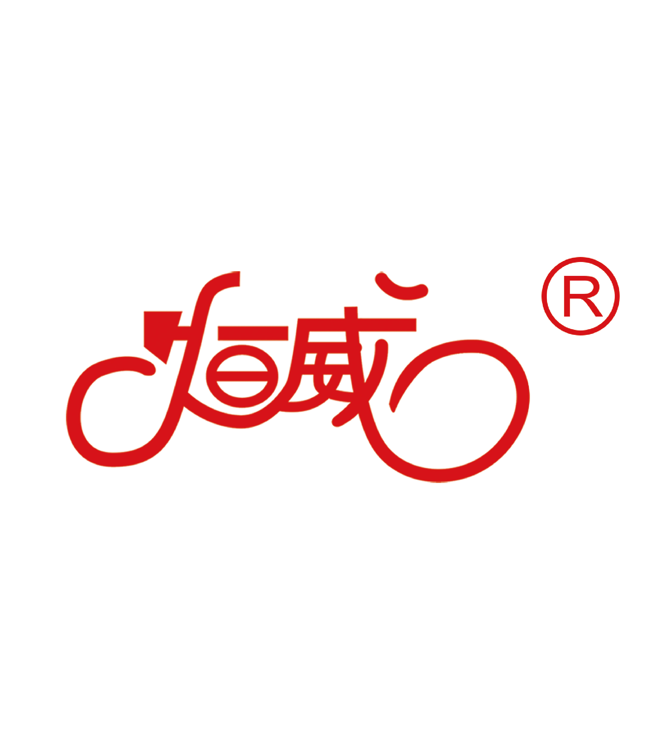 GUANGZONG COUNTY HENGWEI BICYCLE CO.,LTD.
