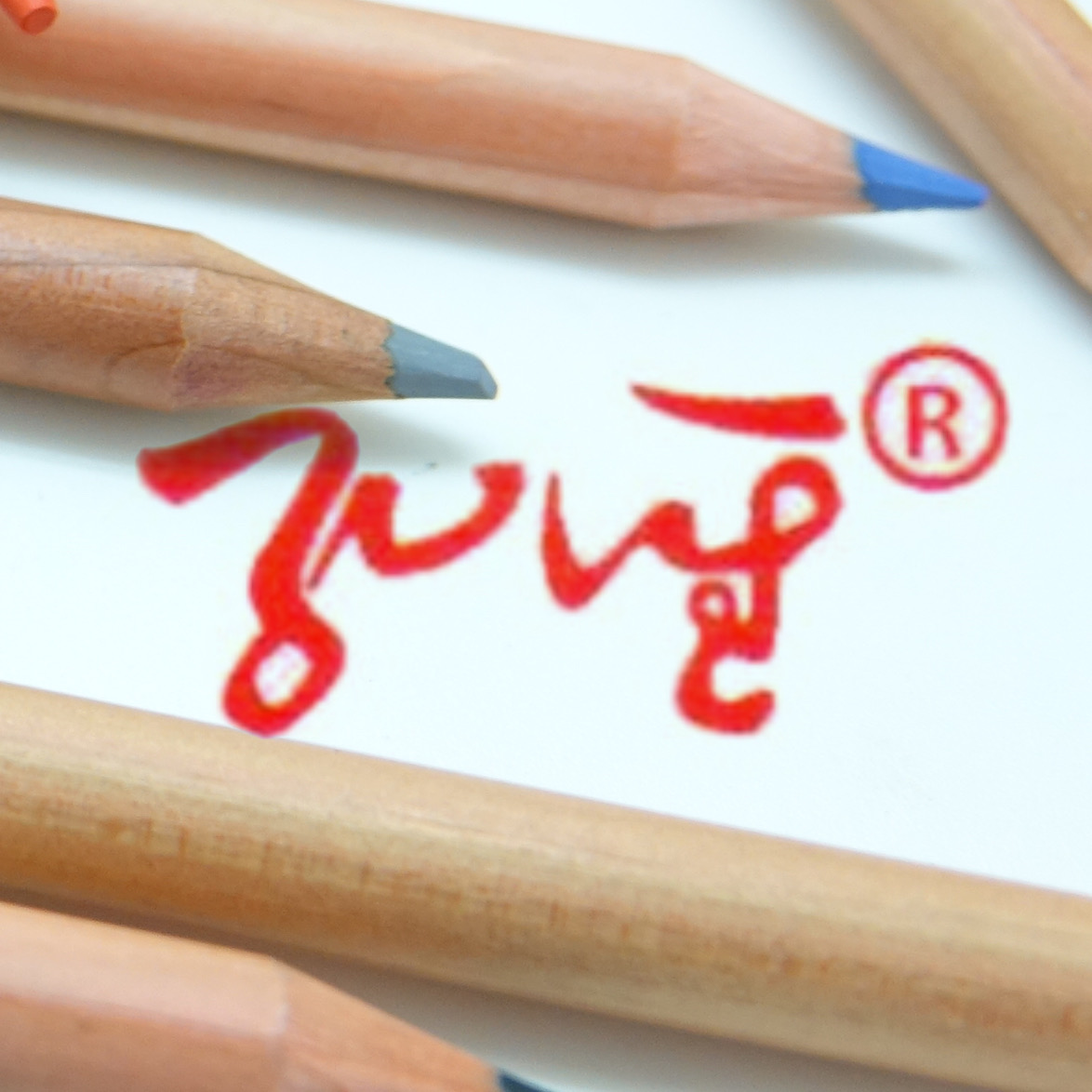 JINXIANG SHENGYADA PENCIL CO., LTD