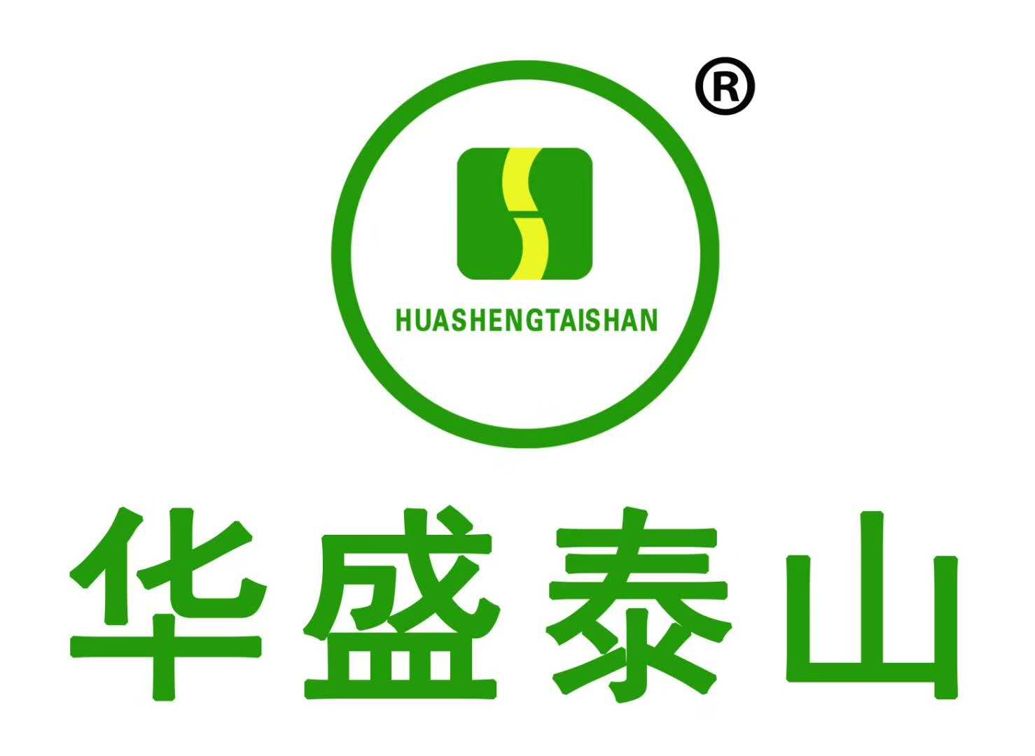 SHANDONG HUASHENG ZHONGTIAN ENGIEERING MACHINERY CO.,LTD