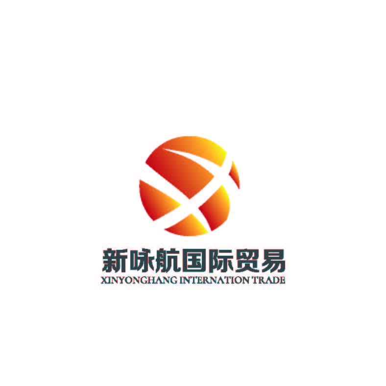 SHANGHAI XINYONGHANG INTERNATION TRADE CO., LTD.