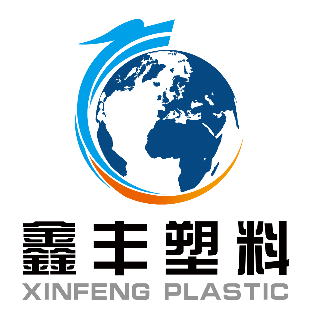 Xintai Xinfeng Plastic Products Co.,Ltd.