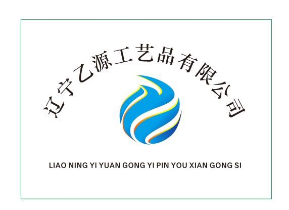 LIAONING YIYUAN ARTS & CRAFTS CO., LTD.