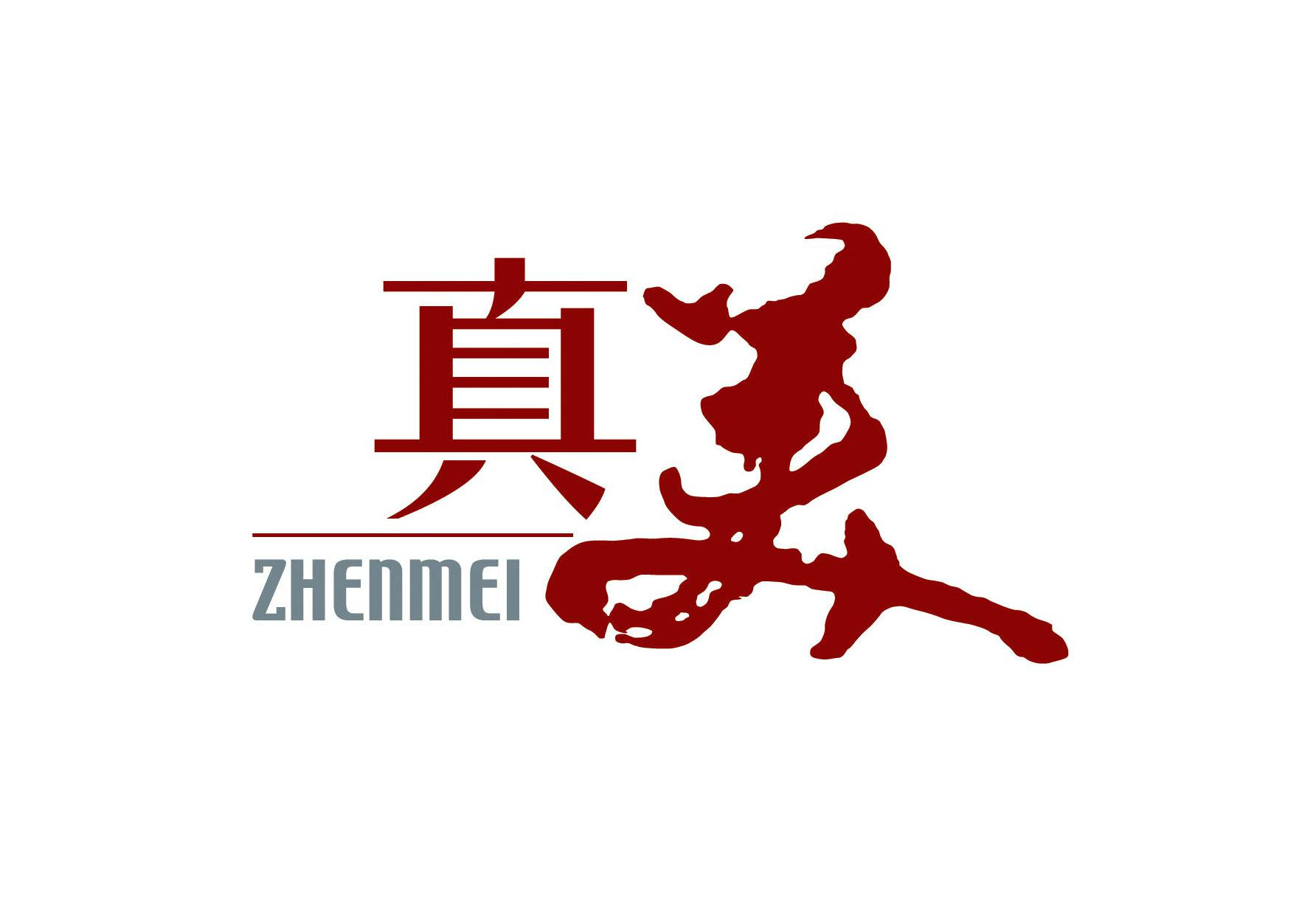 GUANGDONG ZHENMEI FOODS CO., LTD.