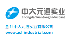 ZHEJIANG  ZHONGDA  YUANTONG  INDUSTRIAL  CORPORATION