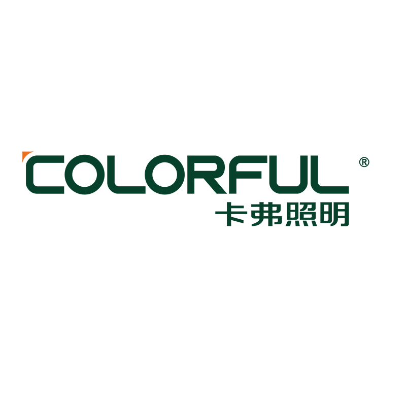 GUANGDONG COLORFUL LIGHTING TECHNOLOGY CO., LTD