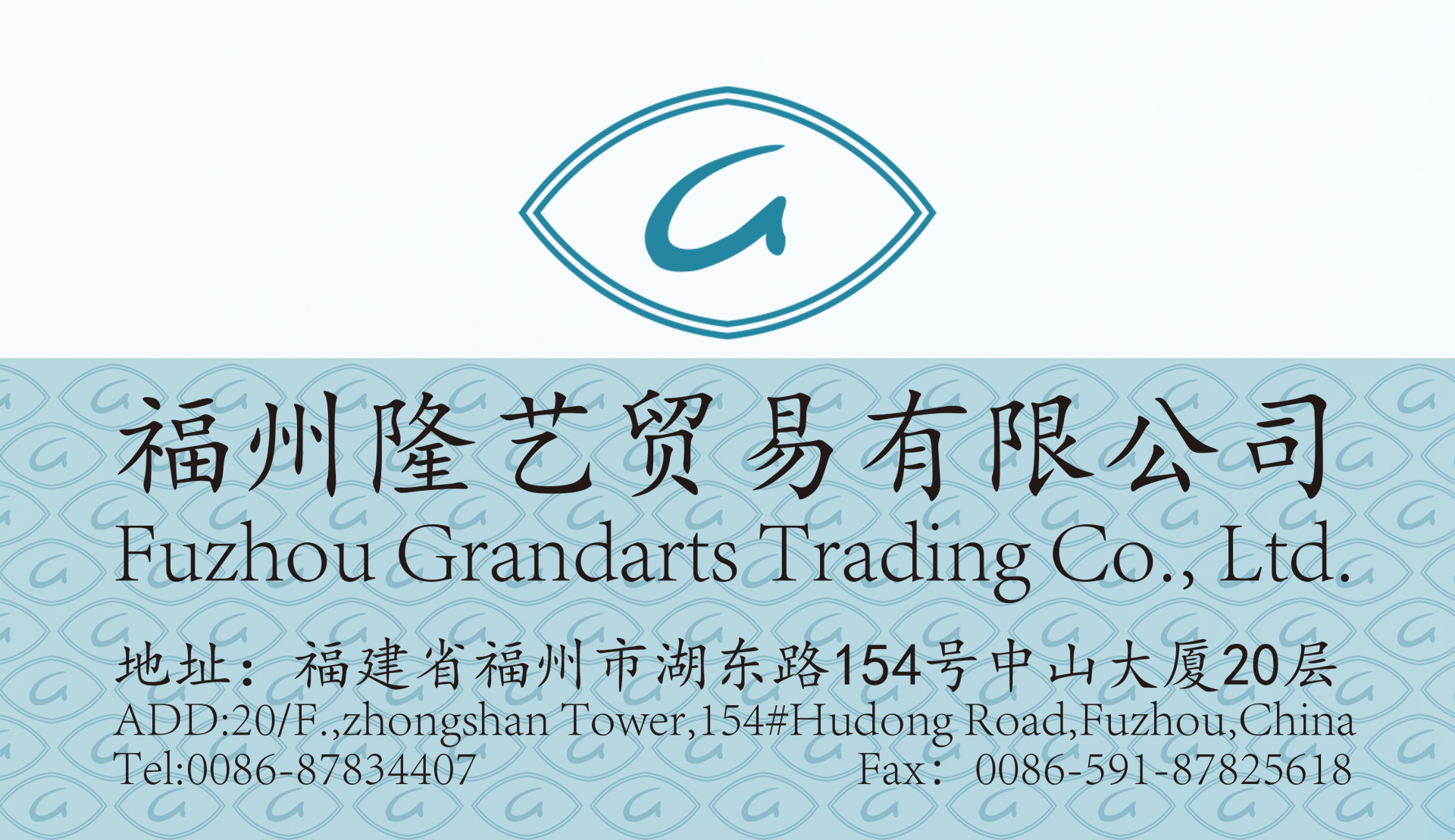 FUZHOU GRANDARTS TRADING CO., LTD.