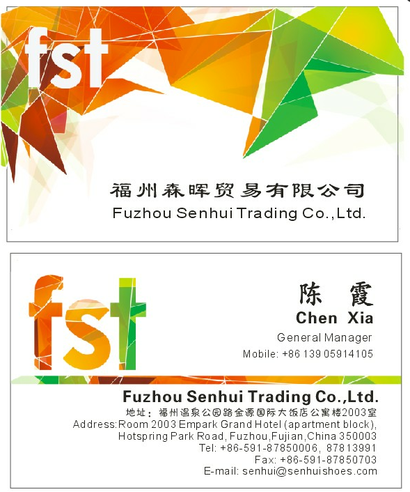 FUZHOU SENHUI TRADING CO., LTD.