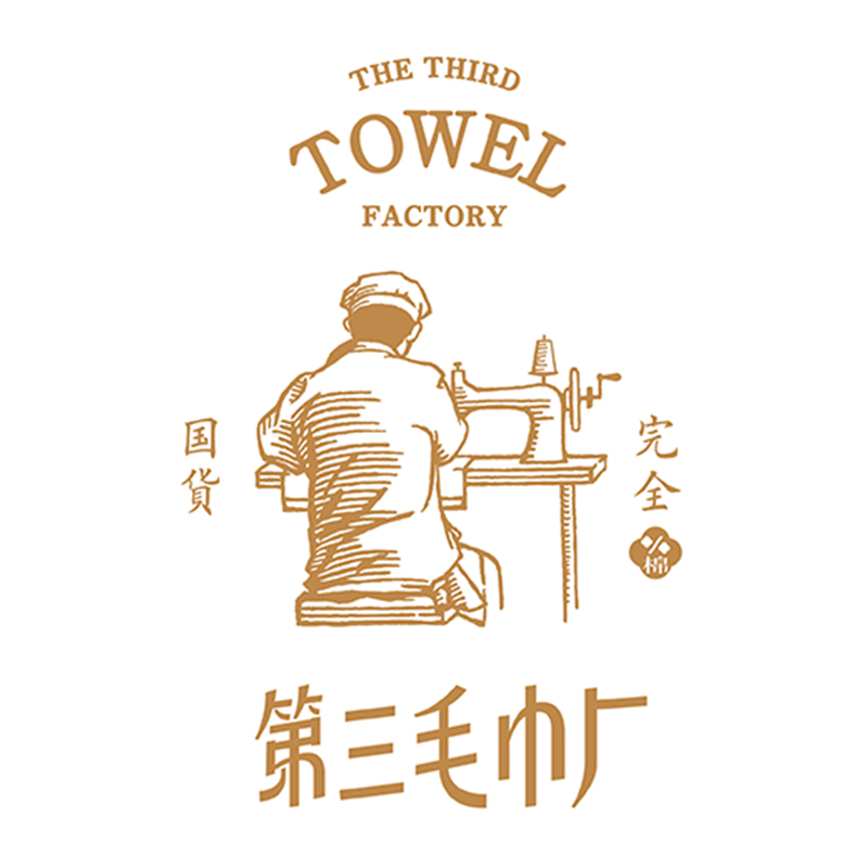 NANTONG NO.3 TOWEL FACTORY CO.,LTD
