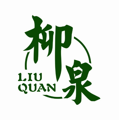 LINYI LIUQUAN ARTS&CRAFTS CO.,LTD