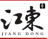 LONGHAI GUANGFA FOOD CO.,LTD.