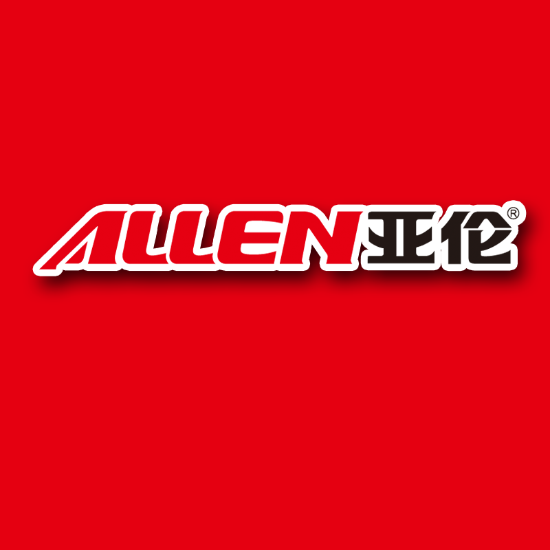 Anhui Allen electronics CO.,LTD.