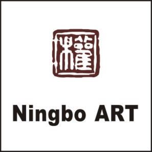 NINGBO ART FURNITURE CO.,LTD.