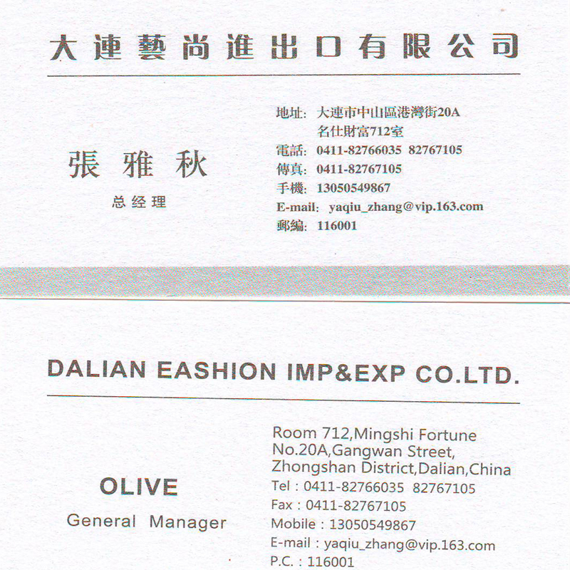 DALIAN EASHION IMP&EXP CO.,LTD