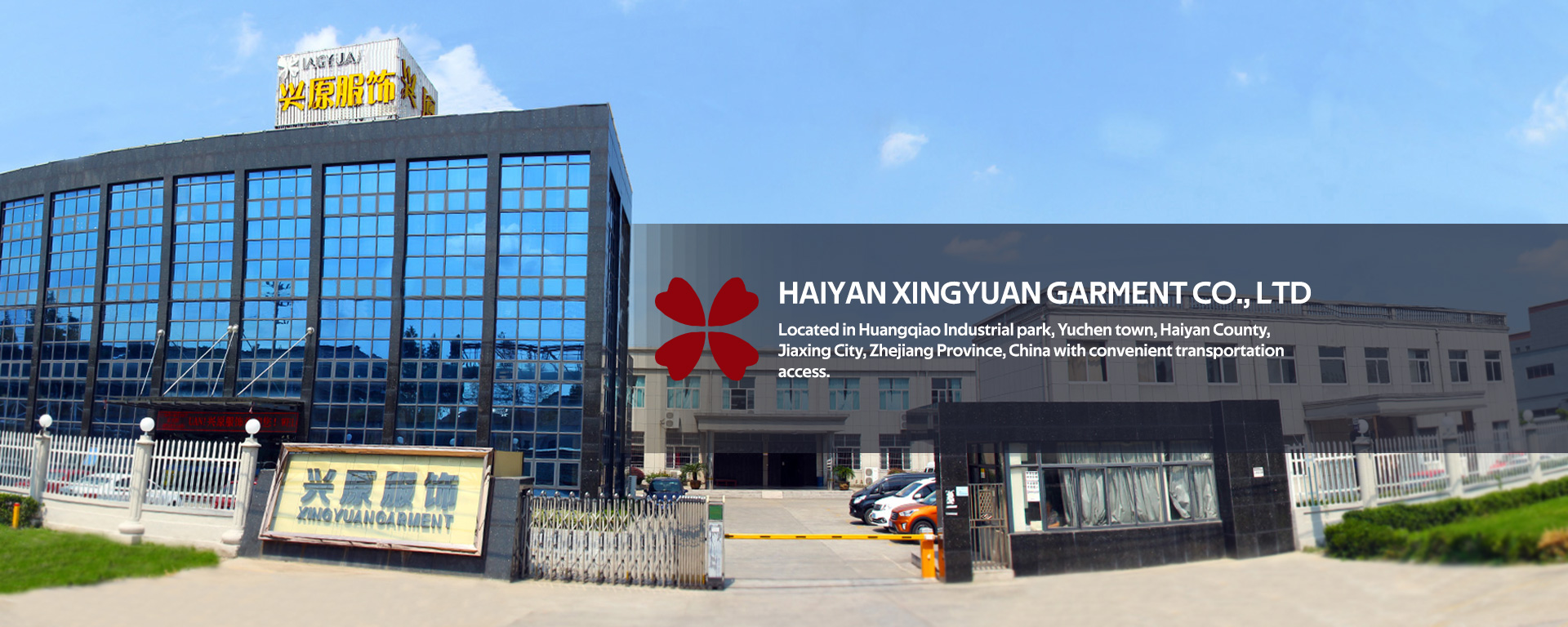 HAIYAN XINGYUAN GARMENT CO.,LTD