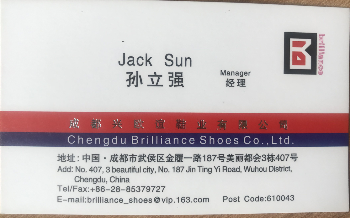 Chengdu Brilliance Shoes Co., Ltd.