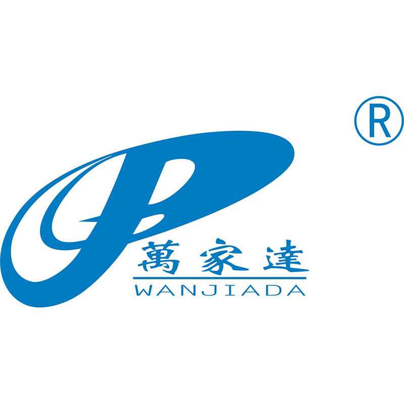 GUANGDONG WANJIADA HOUSEHOLD ELECTRICAL APPLIANCES CO.,LTD