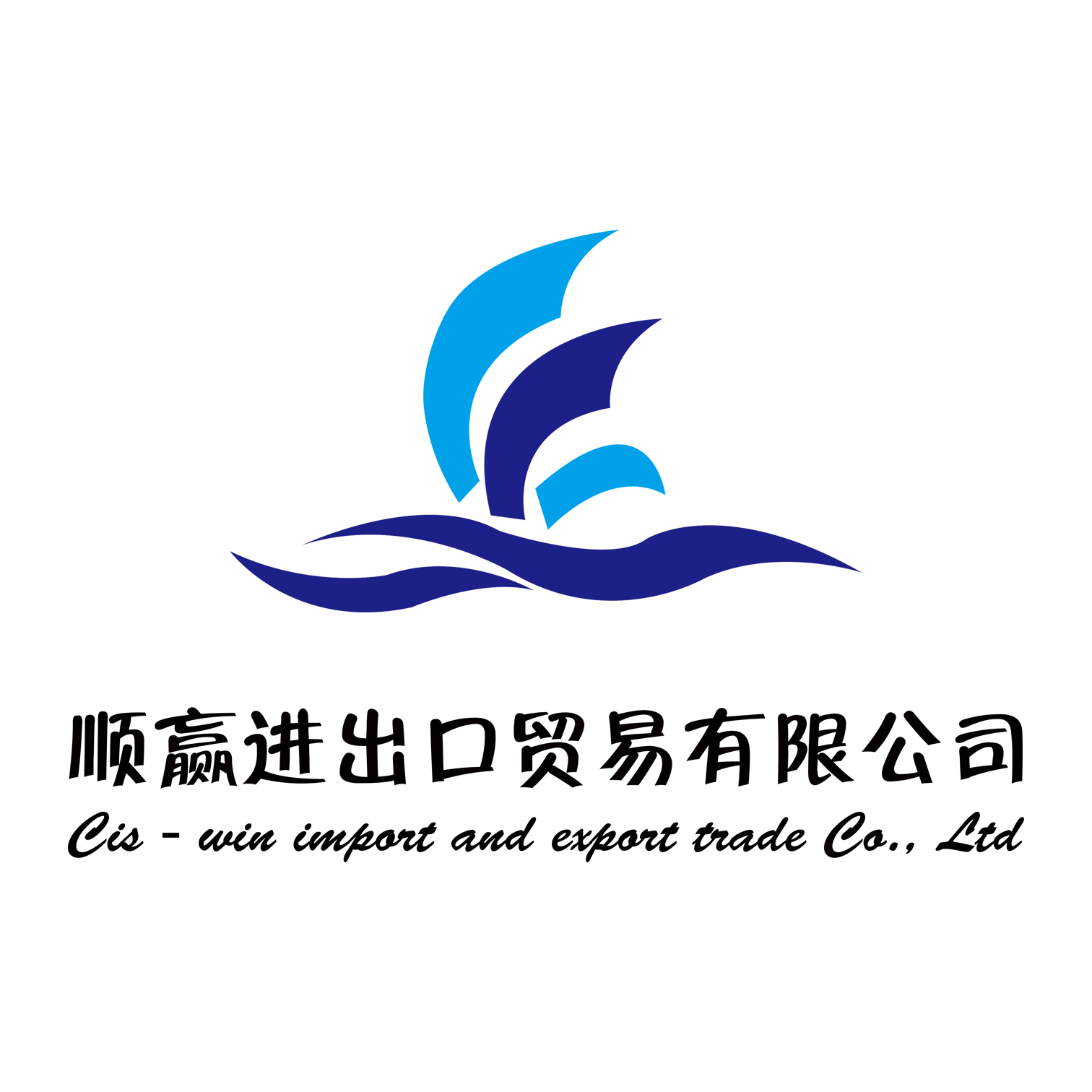 Haicheng Cis-win Import and Export Trading Co., Ltd.