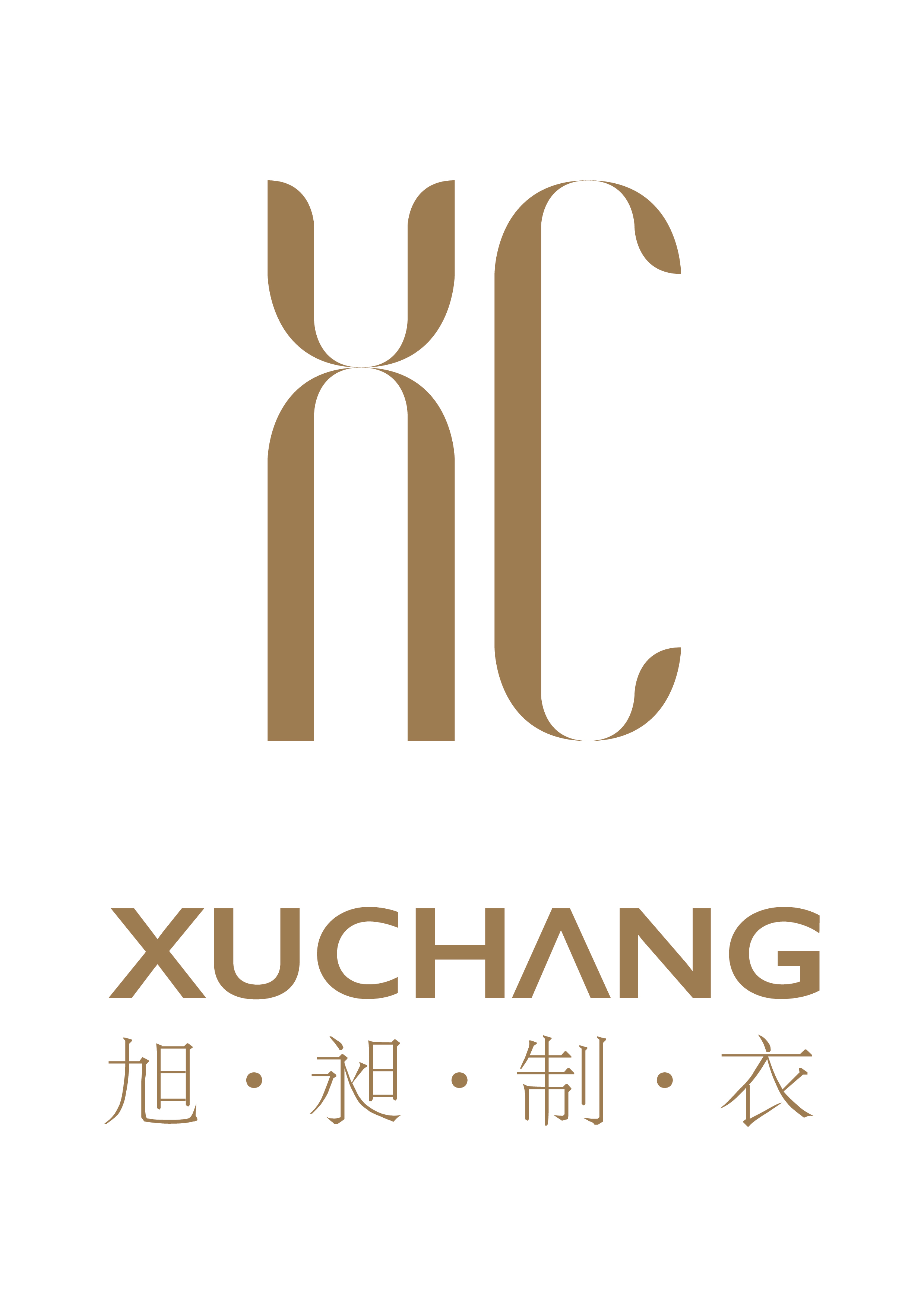 Qingdao Xuchang Fashion Textile Co. Ltd