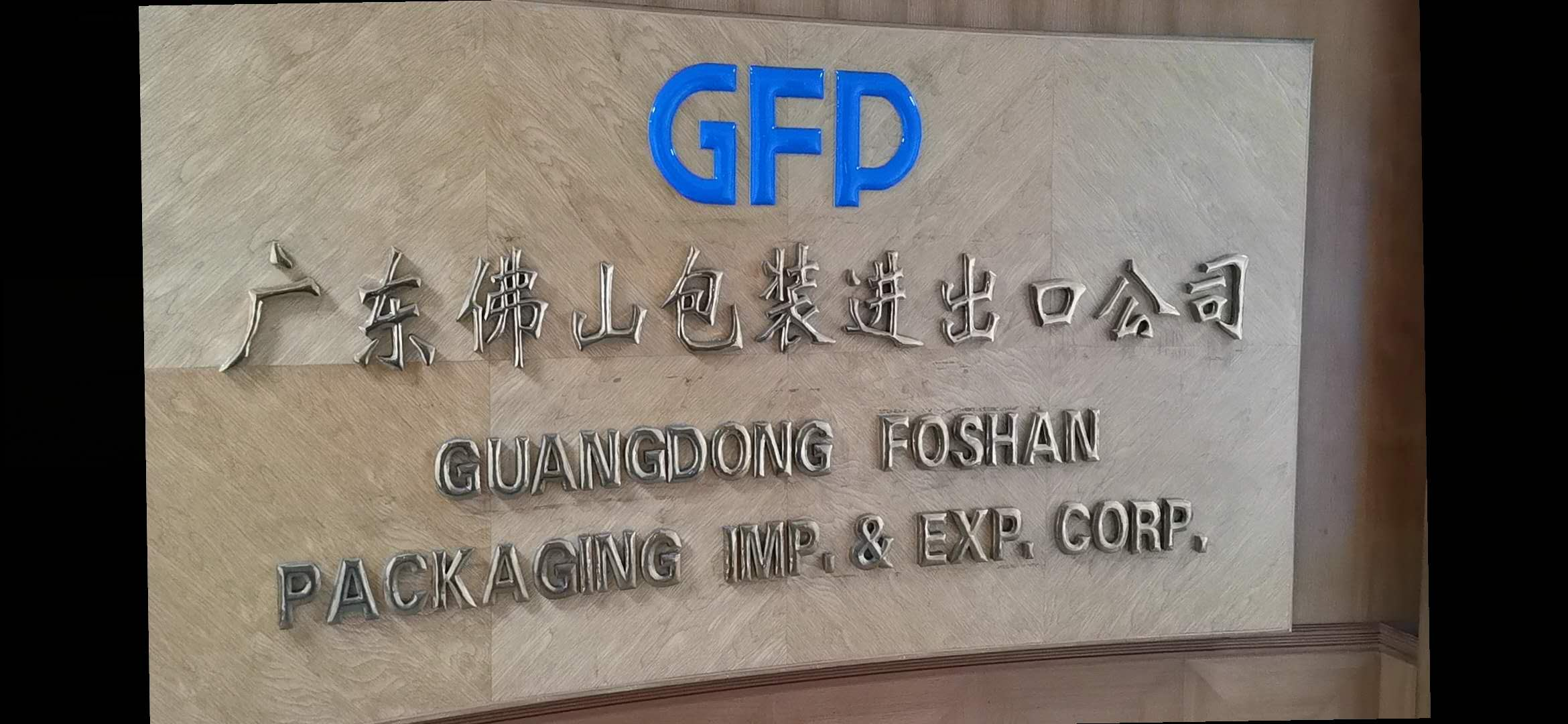 GUANGDONG FOSHAN PACKAGING IMP. & EXP. CO., LTD