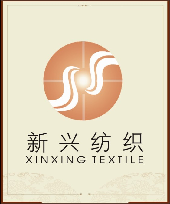 JIAXING XIUZHOU XINXING TEXTILE CO.,LTD