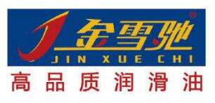 Xinjiang Jinxuechi Technology Co.,Ltd