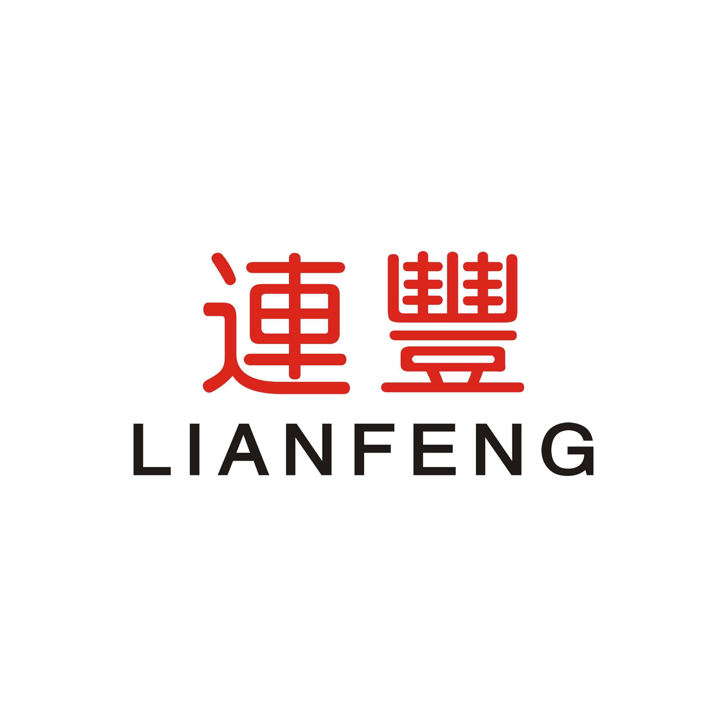 SHANTOU LIANFENG STATIONERY INDUSTRIAL CO.,LTD