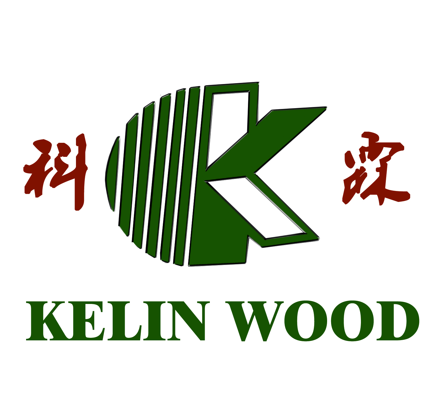 Shandong Kelin Wood Co., Ltd.