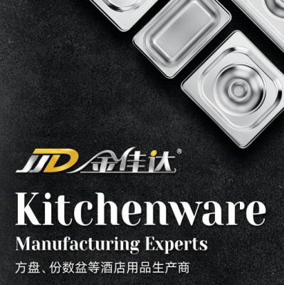 Shenzhen City, Lee Chan kitchen supplies Co. Ltd.