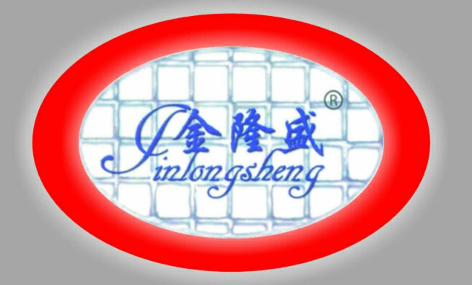 ANPING COUNTY ANSHENG WIREMESHES PRODUCT CO.,LTD