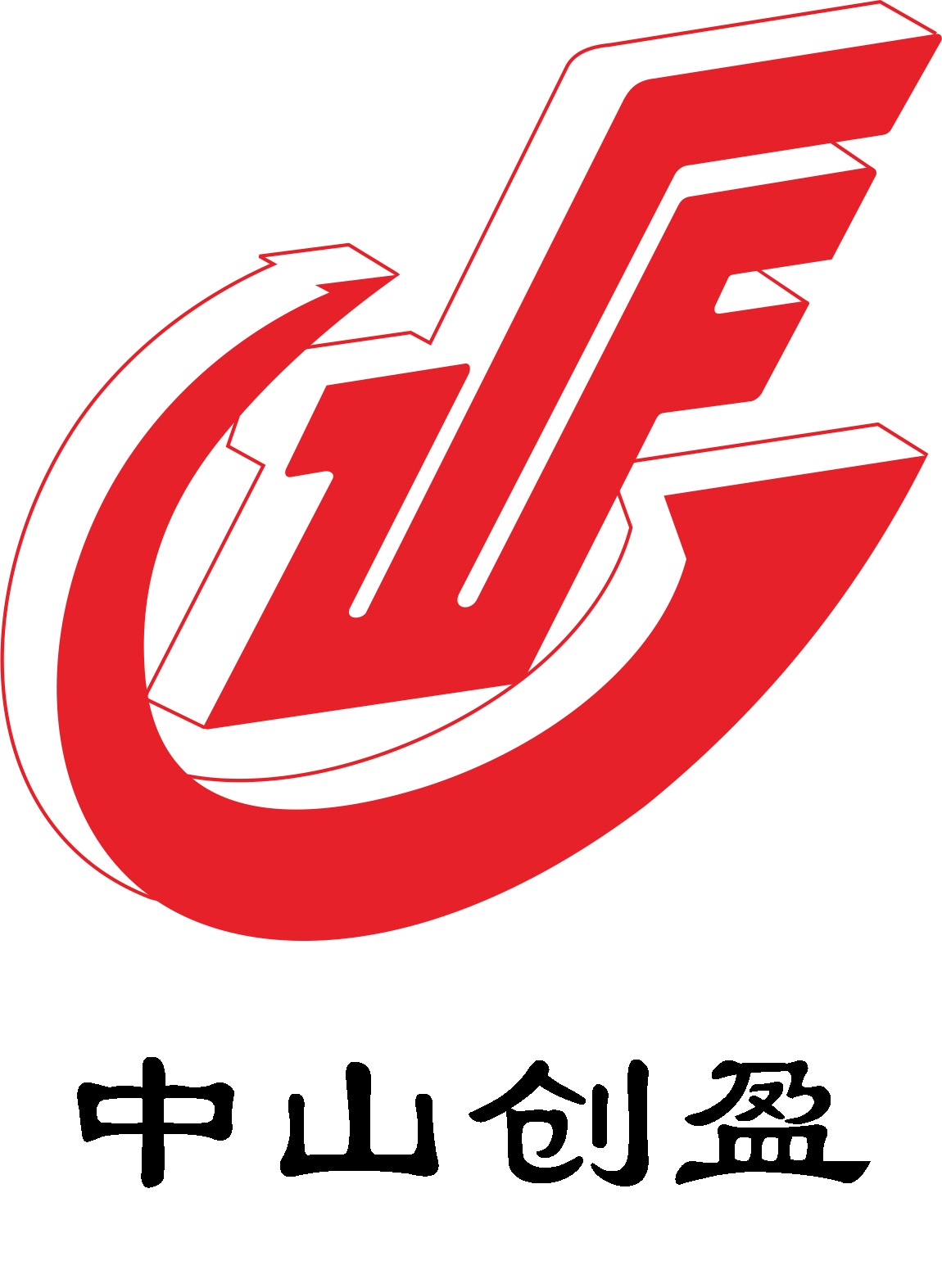 ZHONGSHAN CHUANGYING TRADING COMPANY LIMITED