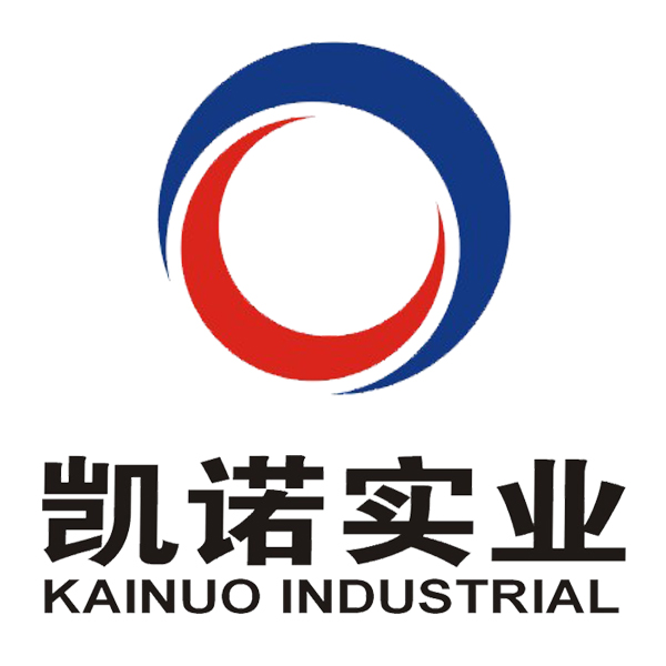 TIANJIN CITY KAINUO INDUSTRIAL COMPANY LIMITED