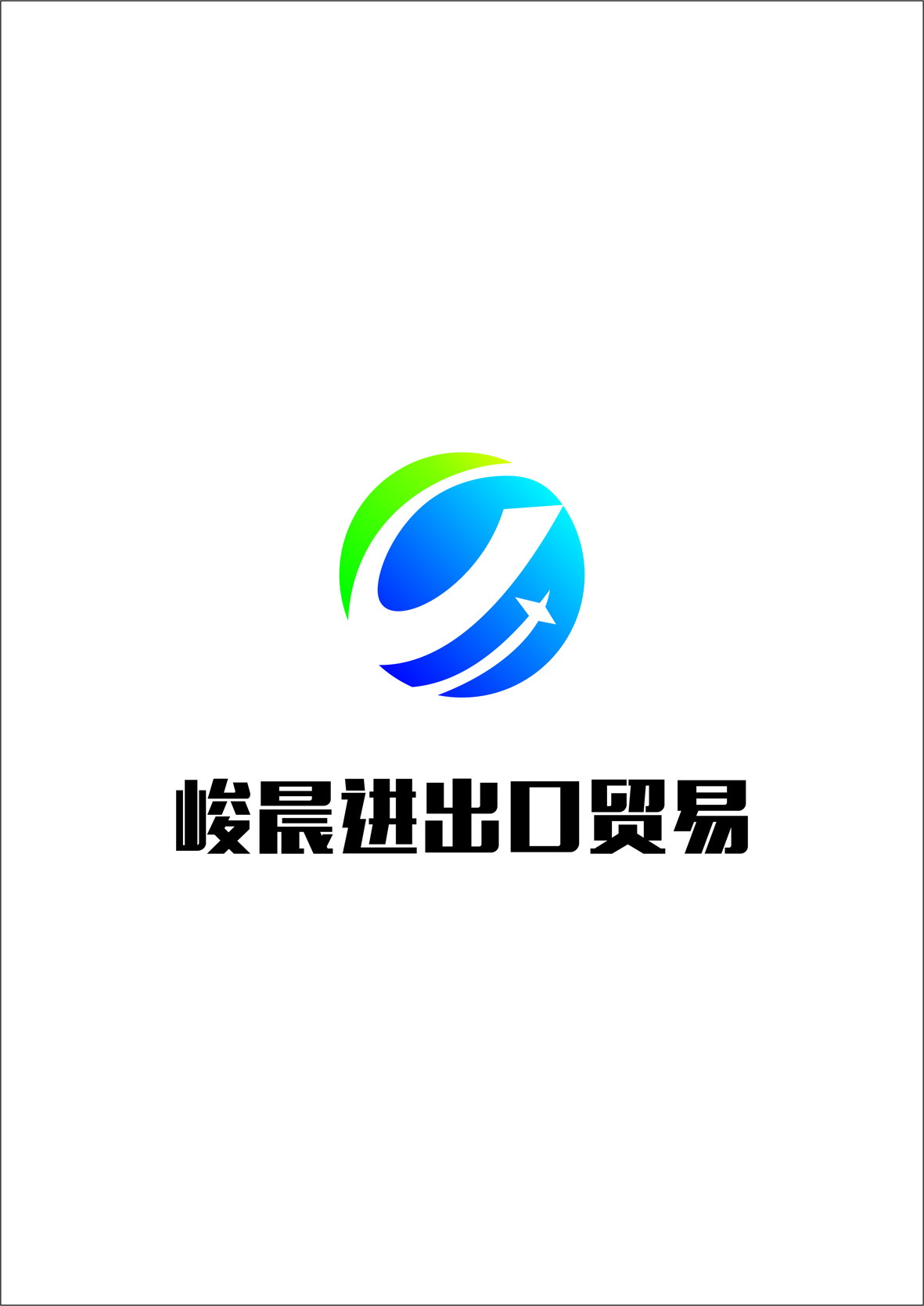 GUANGZHOU JUNCHEN IMPORT AND EXPORT TRADE CO.,LTD