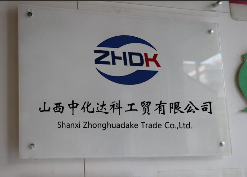 Shanxi Zhonghuadake Trade Co.,Ltd.