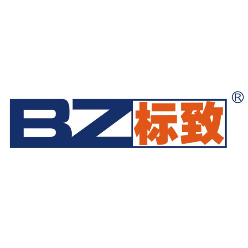 JIEYANG BIAOZHI HARDWARE CO.,LTD