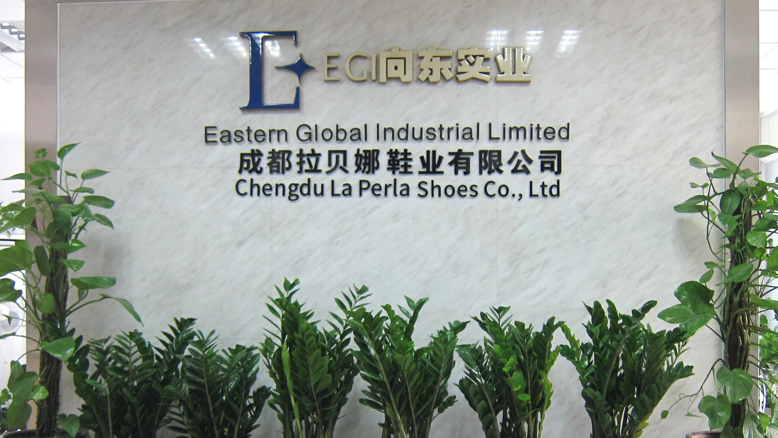 CHENGDU LA PERLA INTERNATIONAL TRADING COMPANY