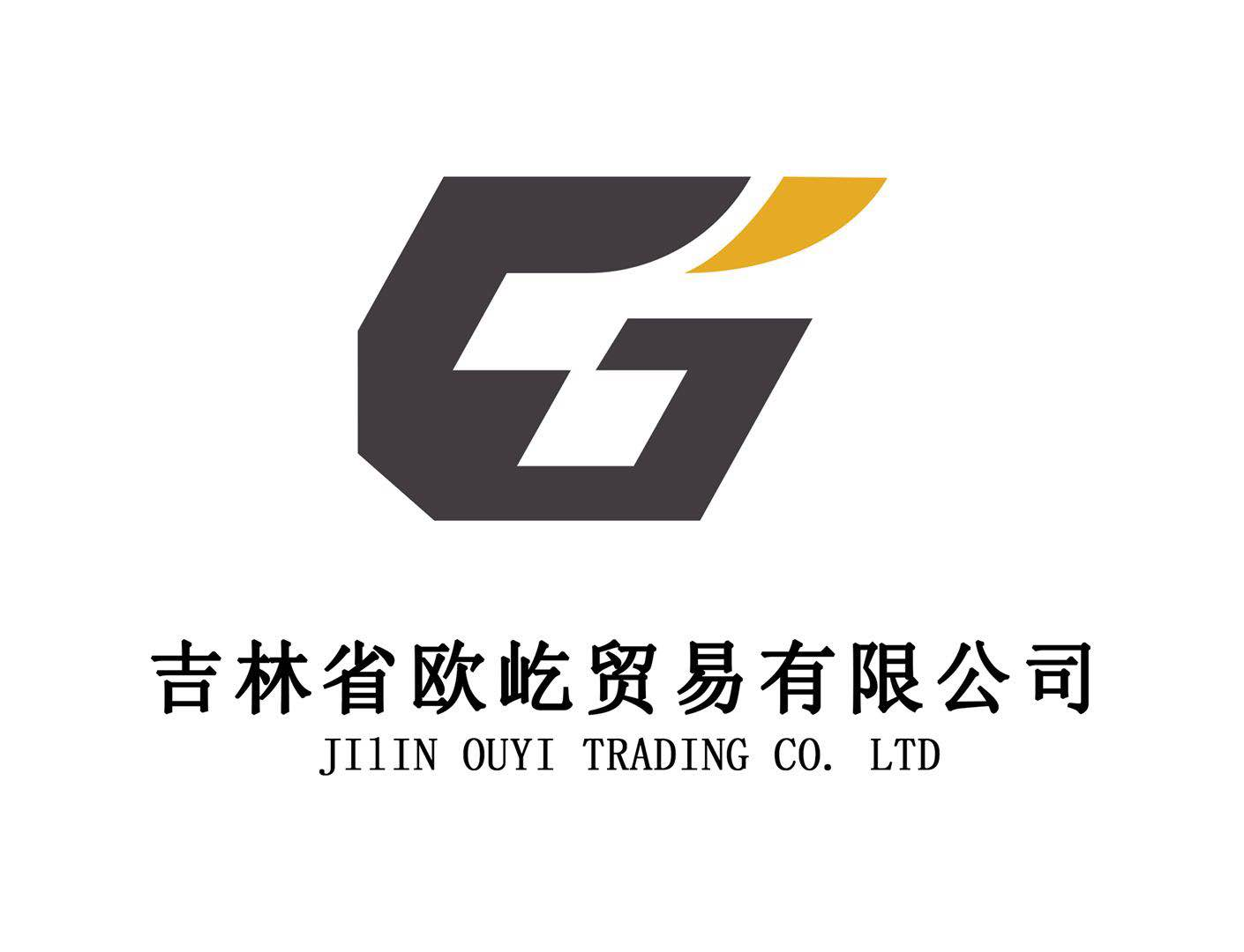 JILIN OUYI TRADING CO.,LTD.